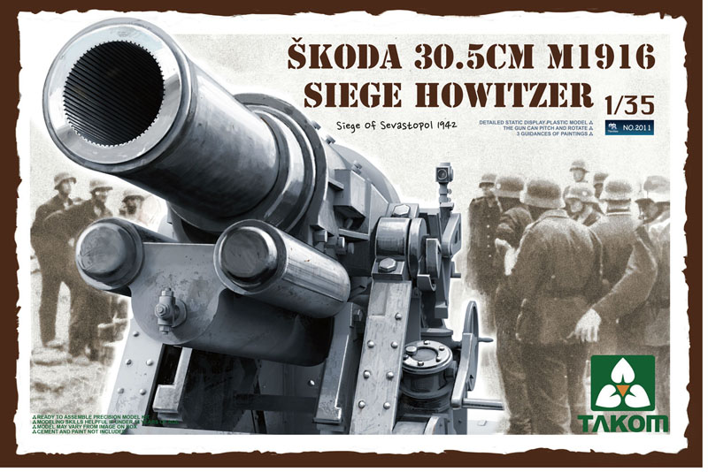 Сборная модель ОСАДНАЯ ГАУБИЦА SKODA 30.5CM M1916