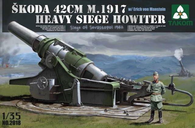 Сборная модель НЕМЕЦКАЯ ТЯЖЕЛАЯ ОСАДНАЯ ГАУБИЦА S?KODA 42CM M.1917 С ЭРИХОМ
