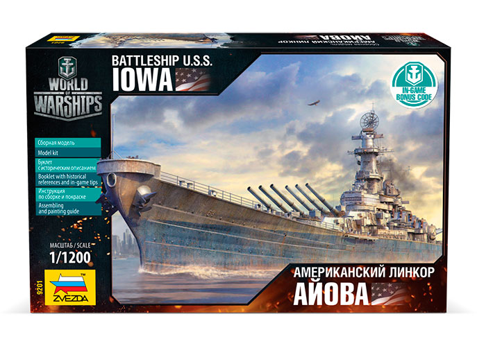 Модели World of Warships></a><br clear=