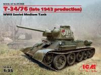 Модель 31-07-2015 |Т-34/76 (производства конца 1943 г.), Советский