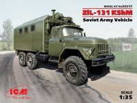 Сборная модель ЗиЛ-131 КШМ, Советский армейский автомобиль