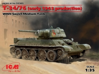 T-34/76 (производства начала 1943 г.),Советский средний танк