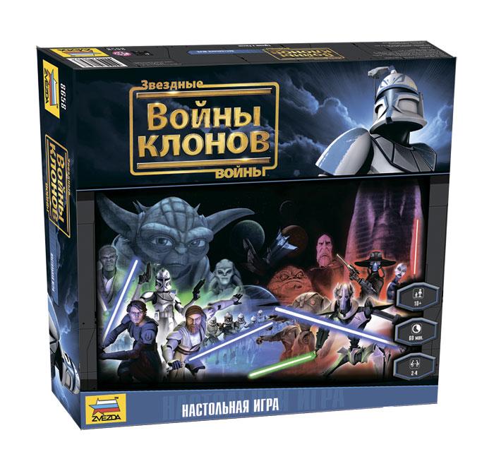 Настольная игра Война клонов. Star wars.