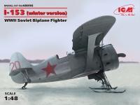 Сборная модель И-153, Советский истребитель-биплан ІІ МВ (зимняя модификаци