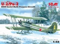 Сборная модель У-2/По-2, советский многоцелевой самолет ІІ МВ