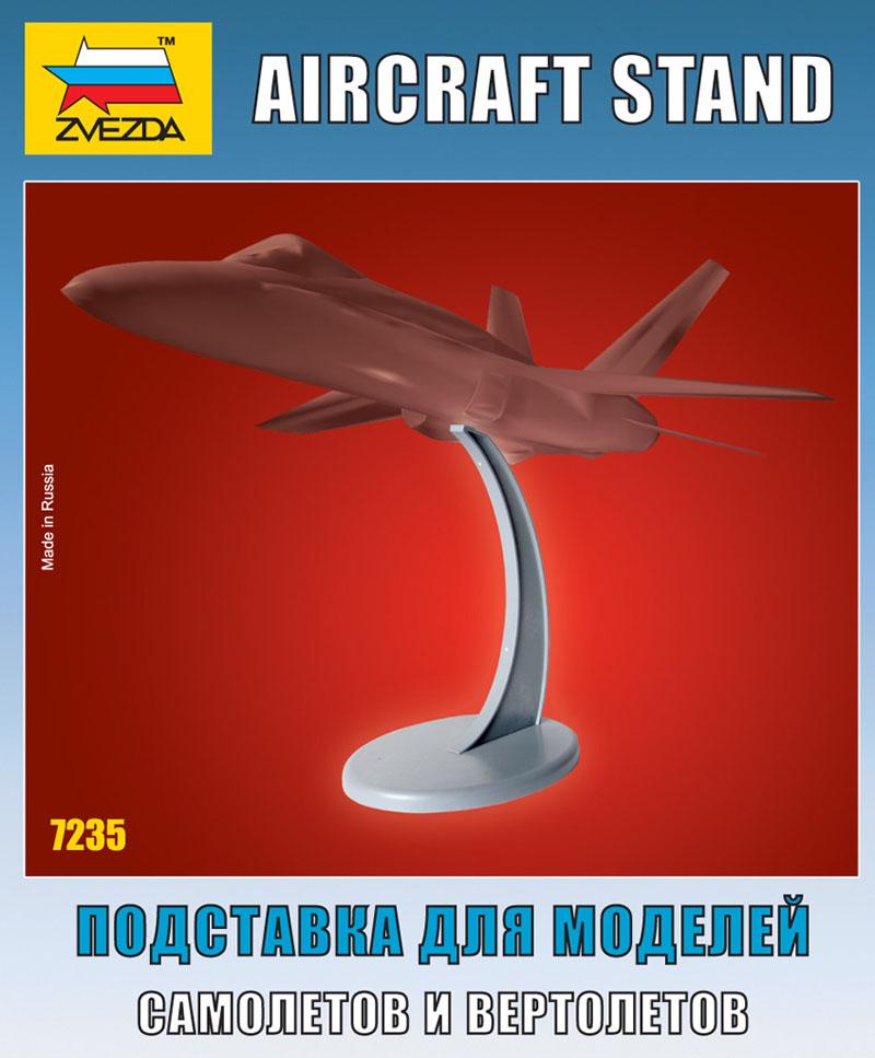 Подставка для моделей самолётов и вертолётов.