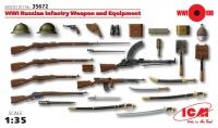 Сборная модель Вооружение и снаряжение пехоты РИА І МВ