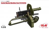 Сборная модель Советский пулемет