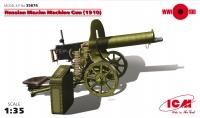 Сборная модель Российский пулемет