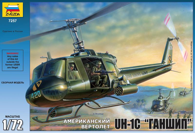 Сборная модель Американский вертолёт UH - 1C