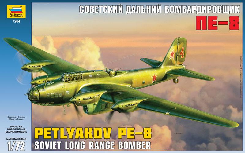Сборная модель Советский дальний бомбардировщик ПЕ-8