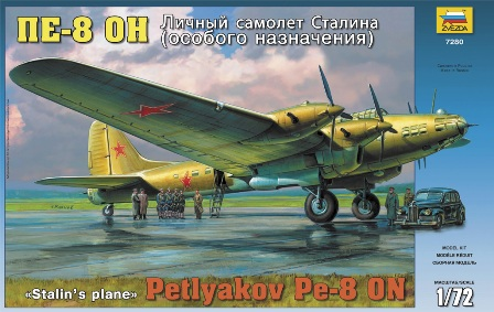Сборная модель Личный самолет Сталина Пе-8 ОН (особого назначения)