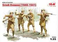 Сборная модель Греческие эвзоны (1940-1941 г.г.), (4 фигуры)
