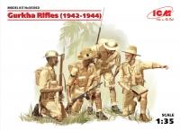 Сборная модель Гуркхские стрелки (1944), (4 фигуры)