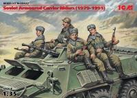 Сборная модель Советские десантники на бронетехнике (1979-1991), (4 фигуры)