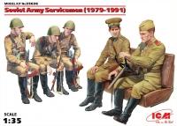 Сборная модель Советские военнослужащие (1979-1991), (5 фигур)
