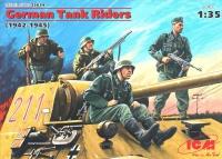 Сборная модель Германский танковый десант (1942-1945)