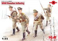 Сборная модель Пехота РИА І МВ (4 фигуры)