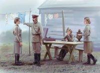 Сборная модель Советские женщины-военнослужащие (1939-1942 гг.)