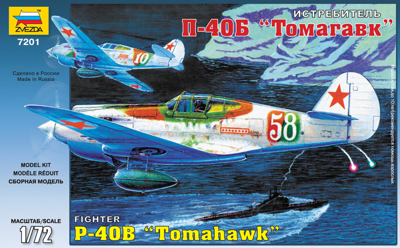 Модель P - 40B