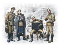 Сборная модель Май 1945 г.