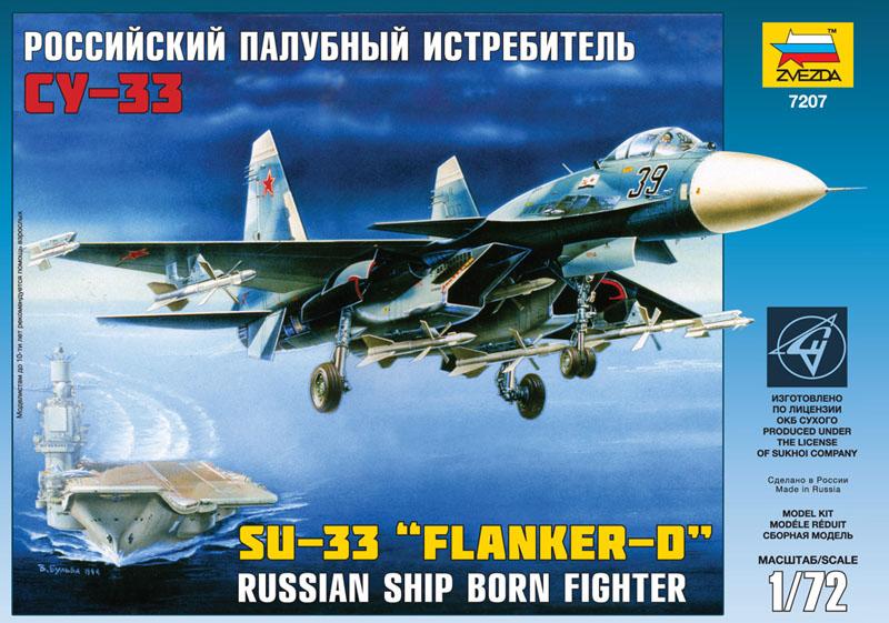 Сборная модель Палубный истребитель Су-33