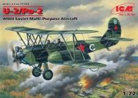 Модель У-2/По-2 Советский многоцелевой самолет II МВ