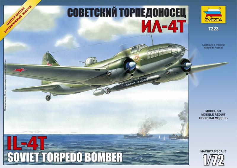 Модель Советский торпедоносец Ил-4Тr