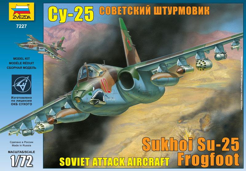 Сборная модель Советский штурмовик Су-25