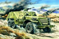 Сборная модель БТР -152В