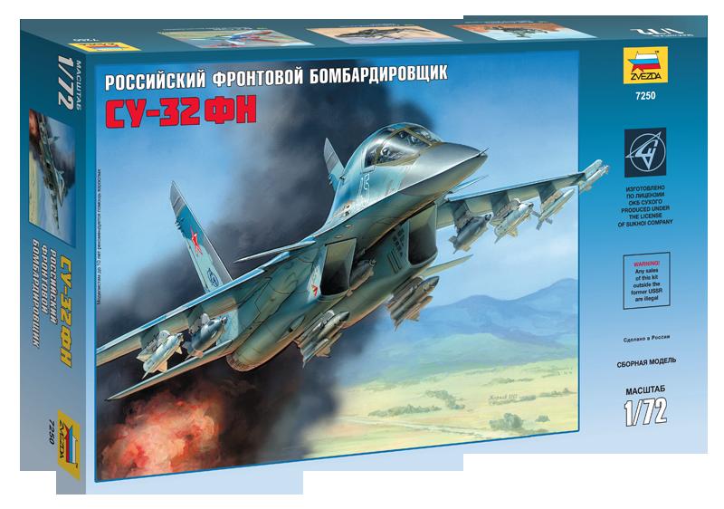 Сборная модель Су-32ФН (прототип Су-34)