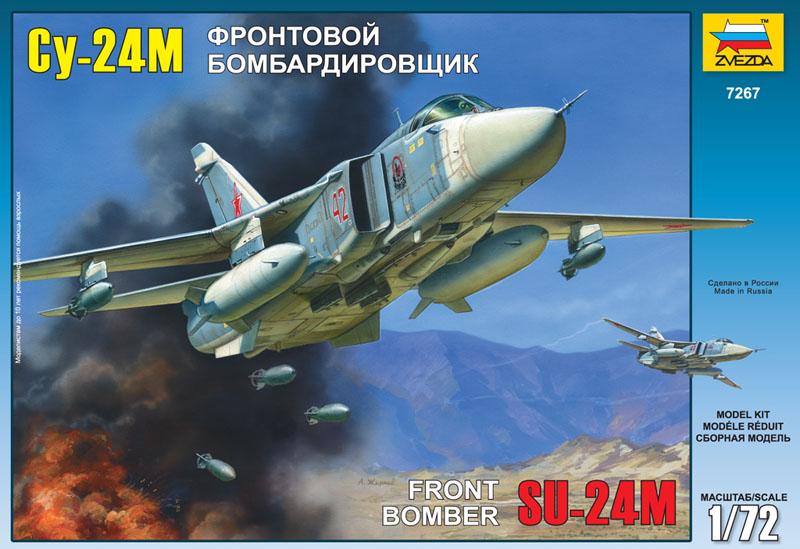Сборная модель Бомбардировщик Су - 24М