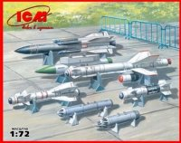 Сборная модель Советское авиационное вооружение