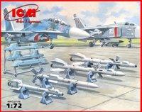 Советское авиационное вооружение