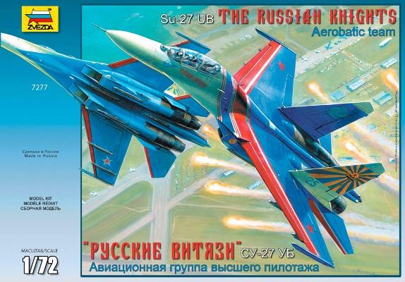 """Сборная модель - Су-27 """""""
