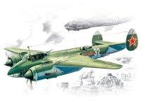 Сборная модель Ту-2С