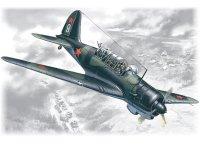Сборная модель СУ -2Р
