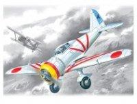 Сборная модель Ki-27a