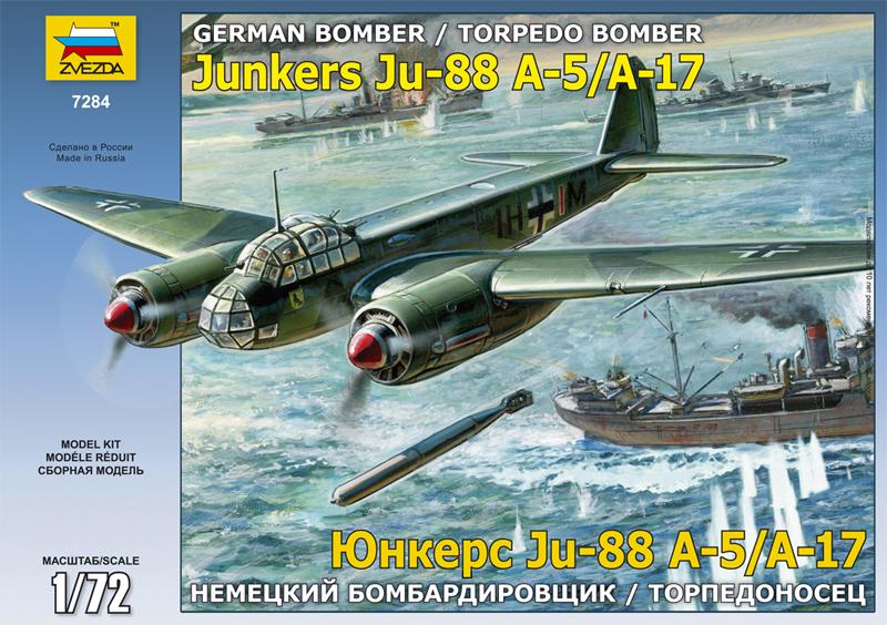 Сборная модель Немецкий бомбардировщик Юнкерс 88 А-17/А-5
