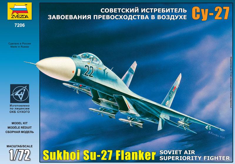 Сборная модель Истребитель - бомбардировщик Су-27