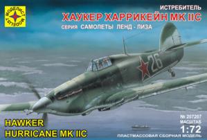 Модель истребитель Хаукер