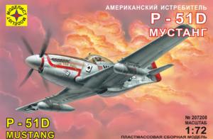 истребитель P-51D