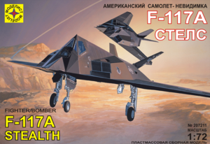 Модель самолет-невидимка F-117А