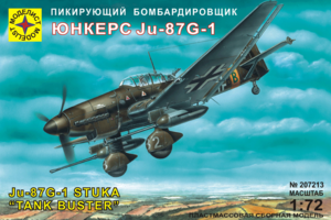 Модель пикирующий бомбардировщик Юнкерс Ju-87G-1