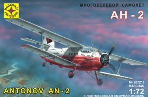 Сборная модель Ан-2
