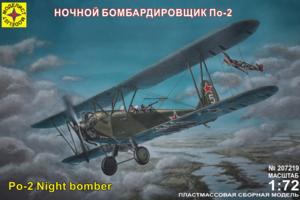 Модель По-2