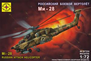 Модель Ми-28