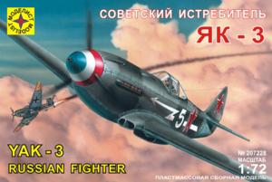 Модель истребитель Як-3