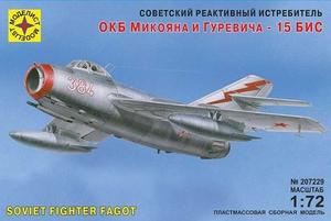Советский реактивный истребитель ОКБ Микояна и Гуревича - 15