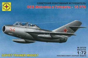 Модель Советский реактивный истребитель ОКБ Микояна и Гуревича - 15